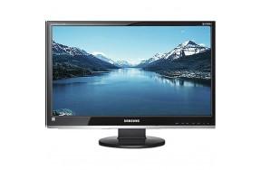 Б/У Монитор HP W2408H /Диагональ экрана 24