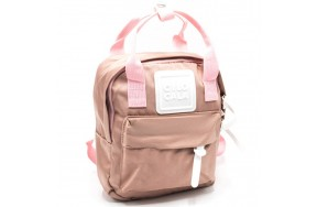 Детский дошкольный рюкзак Cappuccino Toys CT1971.277  бежевый