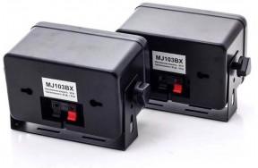Колонки для компьютера Mystery MJ-103BX Black