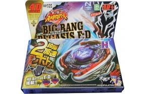 Волчек Beyblade BB105 Big Bang Pegasis F:D с пусковым устройством