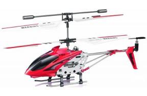 Квадрокоптер Syma S107G Red