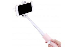 Монопод Nillkin Nice Selfie Stick Pink