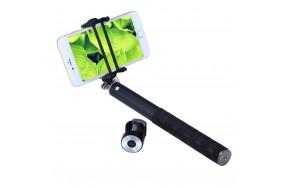 Монопод Noosy BR0802 Pro-2 bluetooth aluminum selfie stick Black