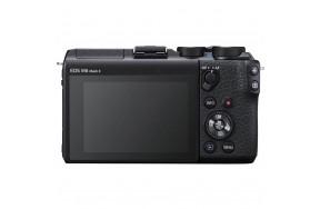 Беззеркальный фотоаппарат Canon EOS M6 Mark II Body